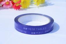 北京蔬菜胶带